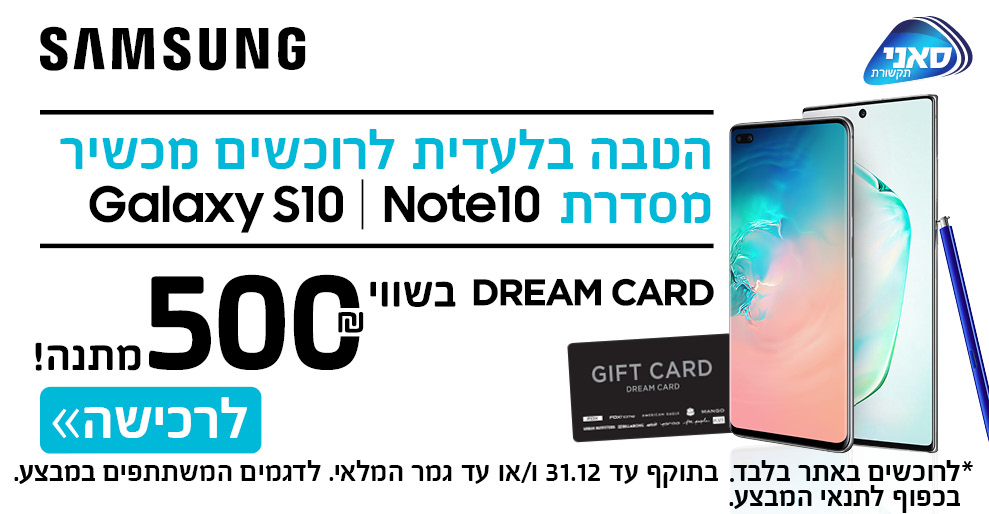 Samsung 500 gc