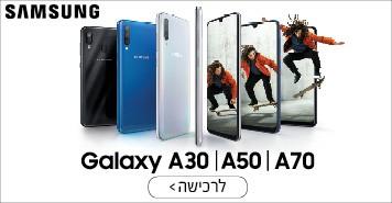 Galaxy A30   A50   A70