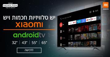 מסכי טלוויזיה XIAOMI